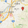 信州高山温泉郷への行き方