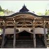 長野県の一度は行きたいパワースポット、戸隠神社(長野駅から約1時間)